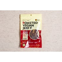 RoastedVeganJerkyHot&Spicy-Front
